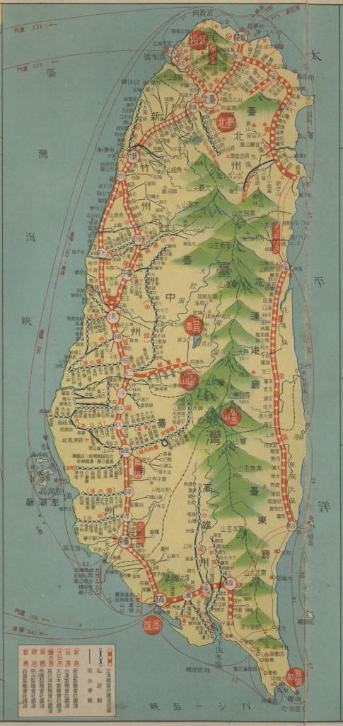 Taiwan_1934